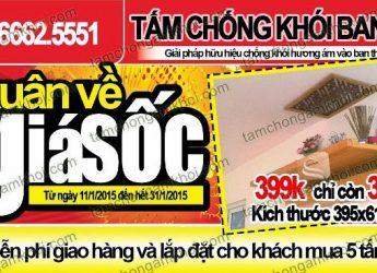 Khuyến mại đặc biệt giảm giá toàn bộ tấm chống ám khói
